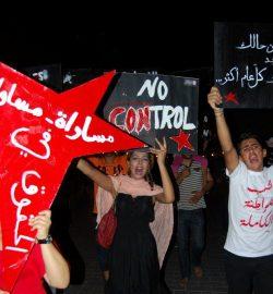 Marche des femmes, Tunis © Sami M'rad