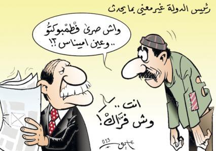 Caricature_p24_615132993