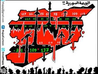 Source : al-Quds al-arabi