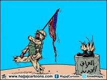 irak al quds