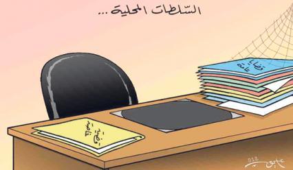 Caricature_31_01_2012_997511125