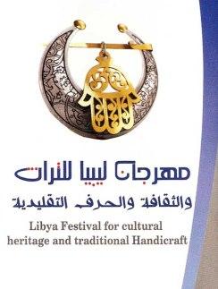 logo-for-festival-2